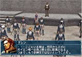 Genso Suikoden IV [Japan Import]