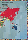 Alighiero E Boetti – Mappa