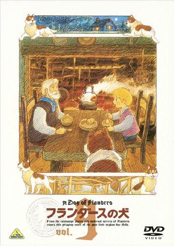 フランダースの犬 vol.9 [DVD]