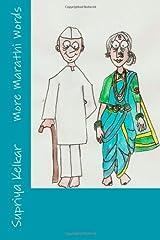 More Marathi Words Paperback