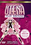 Revolutionary Girl Utena - The Movie (Limited Edition) by Tomoko Kawakami