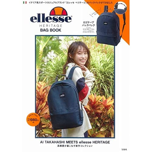 ellesse HERITAGE BAG BOOK 画像