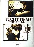 NIGHT HEAD―THE TRIAL