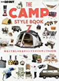 THE CAMP STYLE BOOK vol.7 (サンエイムック)