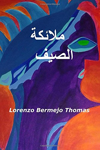 Download Summer in Angels (Arabic Version) (Arabic Edition) pdf epub
