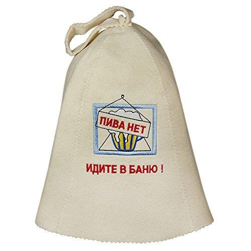 """Cappello sauna con """" Piva Net. v banju Idite! """" ricamo, in feltro (berretto di feltro, cappello sauna) 100% feltro professionale Compar"""