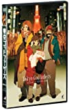 Tokyo Godfathers Collector's Box Set (Limited Edition) [Region 2]