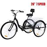 Best Adult Tricycles - Iglobalbuy Adult Tricycle 7 Speed Cruise Bike 26 Review