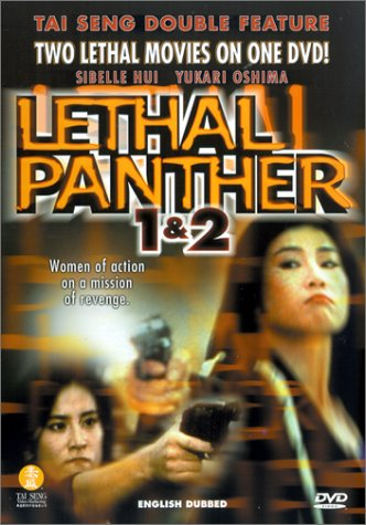 Lethal Panther 1/Lethal Panther 2 by Tai Seng