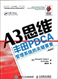 img - for A3     PDCA               book / textbook / text book