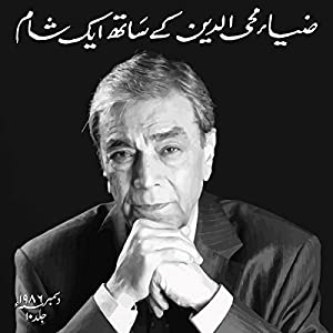 Zia Mohyeddin Kay Saath Eik Shaam, Volume 10 Audiobook