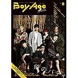 BoyAge vol.8