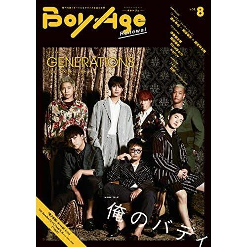 BoyAge vol.8 表紙画像