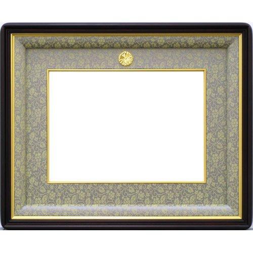 叙勲額縁 4035 位記額 グレードンス アクリルの商品画像