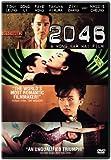 2046 [Reino Unido] [DVD]