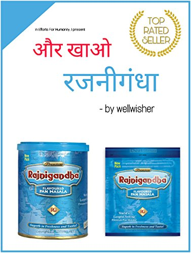 Compare Price: rajnigandha pan masala - on StatementsLtd com