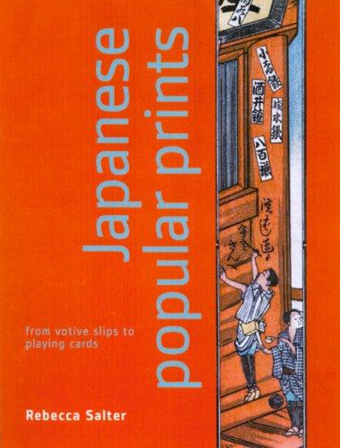 Japanese Art Edo Period - 7