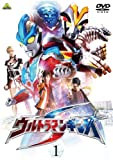 Ultraman - Ultraman Ginga S 1 [Japan DVD] BCBS-4632