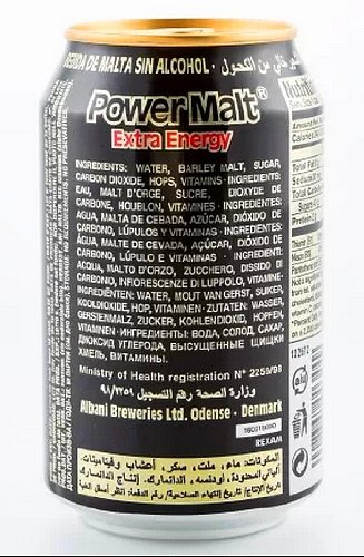 Amazon.com : Power Malt Extra Energy Beverage Drink 330ml 10 Pack : Grocery & Gourmet Food
