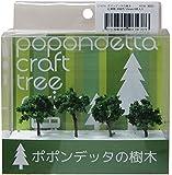 ポポンデッタの樹木 広葉樹 深緑色 50mm