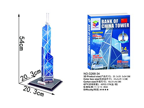 magic-puzzle-bank-of-china-tower-14-pieces