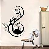 BIBITIME Black Arabia Culture Vinyl Decal Wall Sticker Mosque Muslim Arabic Islamic Ramadan Decor Prayer Architecture Silhouette Mural,22.8'' x 31.1''