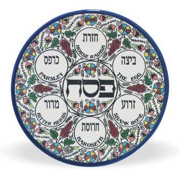PASSOVER SEDER Plate - Jewish Dish Armenian Ceramic Hebrew Israel Judaica Gift body-soul-n-spirit