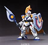 LBX Elysion (1/1 scale Plastic model kit) Bandai The Little Battlers Non [JAPAN]