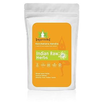 Amazon com: Surma Kala - Indian RAW Herbs - 400 Gram: Health