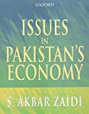 img - for Issues in Pakistan's Economy book / textbook / text book