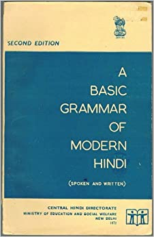 modern hindi grammar Rajasthani language is distinct from neighbouring related languages hindi,  also factoring into this preference was the belief that modern rajasthani sporadically expressed a neuter gender, based on the incorrect conclusion that the [ũ] that came to be pronounced in some areas for masculine [o] after a nasal consonant was analogous to.