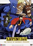 Lupin III: The Pursuit Of Harimao's Treasure [1995] [DVD]