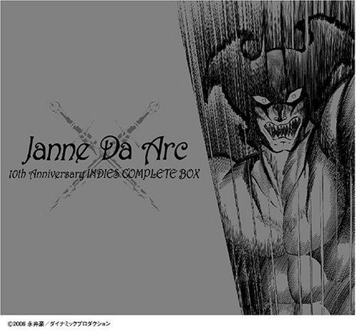 Janne Da Arc(ジャンヌダルク) / 10th Anniversary INDIES COMPLETE BOX(限定盤)