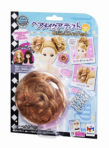 meat ball wig - 6