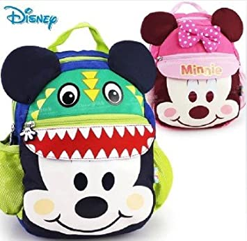 24ea3672a4fb Amazon.com : MM-BABY® Fashion Cute Animals Canvas School Backpack For Kids  : Baby