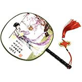 Attractive Chinese Round Fan Classical Dancing Dan With Beautiful Pattern, #5