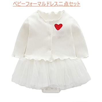 177d84b1ea3bf S Mベビー服セレモニー新生児フォーマルドレス女の子キッズワンピースカーターズbabyロンパース結婚式