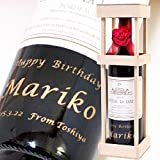 名入れ 彫刻 赤ワイン シャトーラランド750ml 文字色:ゴールド(木枠とお花と手提付)