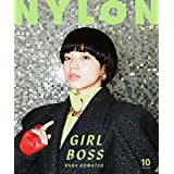 NYLON JAPAN 2018年10月号