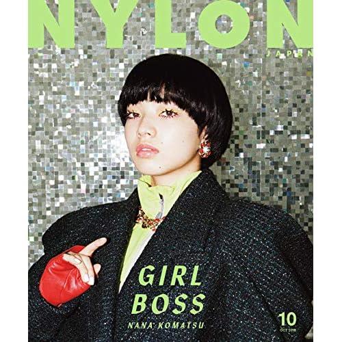 NYLON JAPAN 2018年10月号 表紙画像