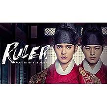 Ruler: Master of the Mask - Season 1