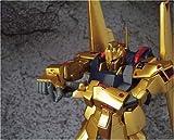 Gundam MSIA MSN-100 Hyaku-Shiki Extended Ver. Action Figure