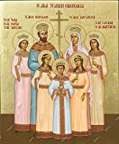 St. Romanov family | Byzantine Christian Orthodox Icon on Wood
