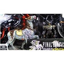 Final Fantasy VIII Guardian Force Odin Action Figure [Toy] (japan import)
