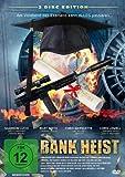 DVD Bank Heist (aka Graduation) [Import allemand]