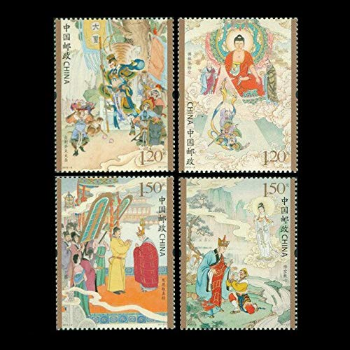 Nexxa 4Pcs Chinese Vintage Literature Journey to The West, China Postage Stamps for Collection 2015-8