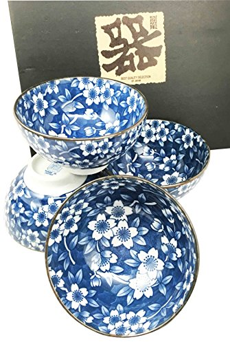 "Made in Japan Blue Multi Pattern Glazed Ceramic Rice Meal Soup Dining Bowl Set 4.5"" Diameter Serves Four Great Gift Housewarming Asian Living Home Decor Kitchen Accessory Serving Dishware"