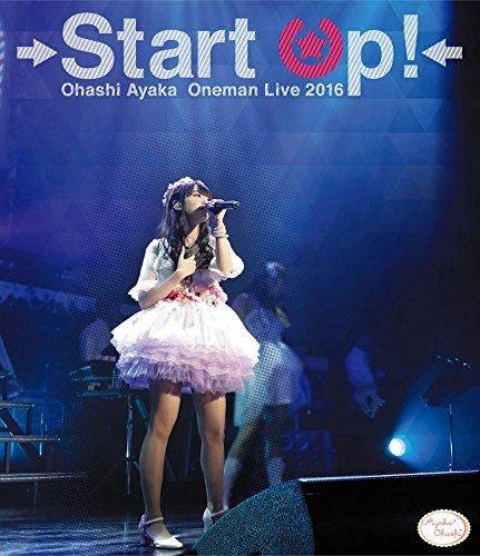 大橋彩香1stワンマンライブ Start Up! Blu-ray B01MEHYWW7