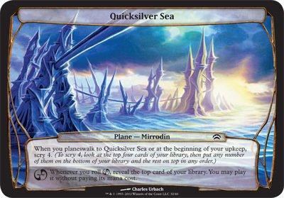 Magic: the Gathering - Quicksilver Sea - Planechase 2012 Oversized Cards
