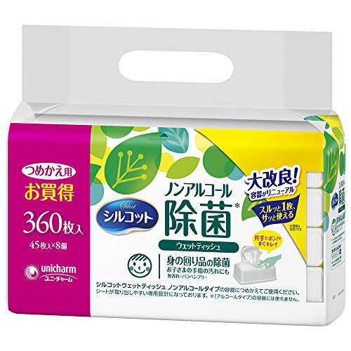 Shirukotto eradication wet tissue non-alcoholic type Refill 45 sheets X8 pack